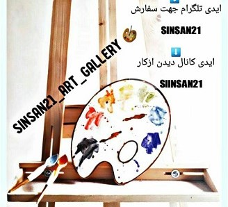 SinSan21 Art Gallery