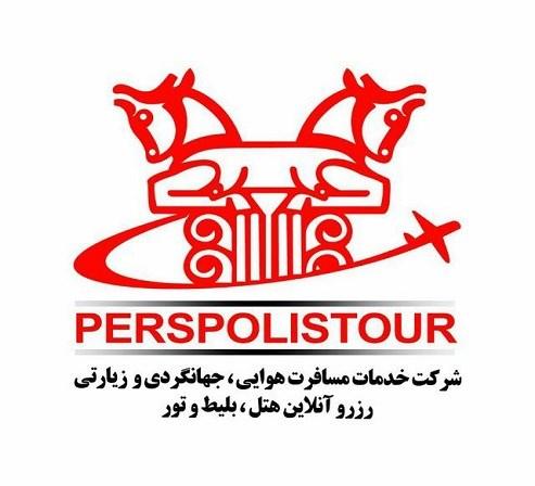 پرسپولیس تور | بازار آذربایجانپرسپولیس تور