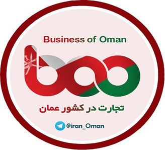 Business of Oman